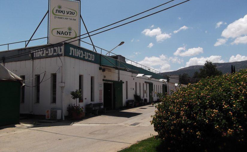 teva-naot-factory israel